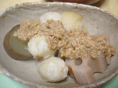 根菜の蒸し物.jpg